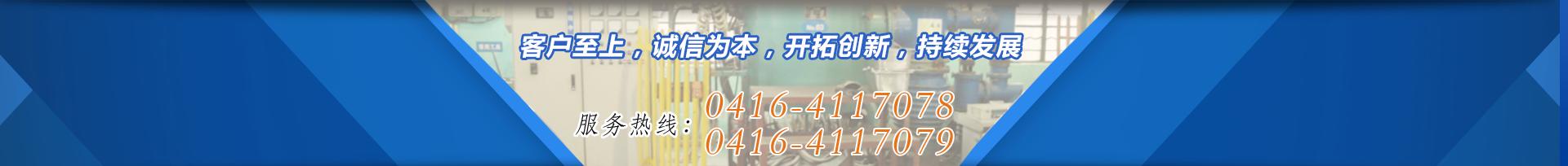 m6米乐娱乐熔炼炉